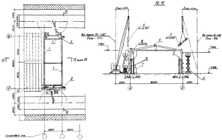 4 - панель стеновая;